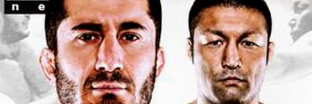 KSW News: Khalidov vs. Sakurai II